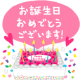 Celebration7(Japanese)