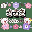 sasaki_oo