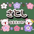 satoshi_oo