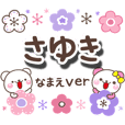 sayuki_oo