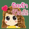 Puggapao's Life Animation Sticker