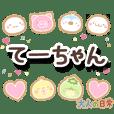 te-chan_ot