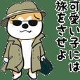 KOTOWAZA KIYOSHI