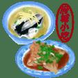 Tainan yummy food