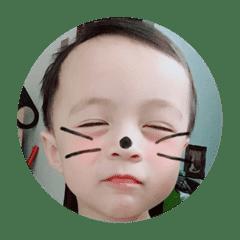 Suen baby