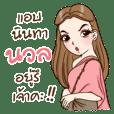 Nuan is my name!!