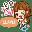 ANN kaotang