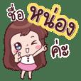 Name - Nhong