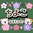 chiyoko_oo