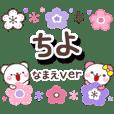 chiyo_oo