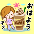 Sticker for exclusive use of Ami 2