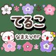 teruko_oo