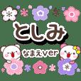 toshimi_oo