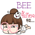 BEE tamome lazy girl e