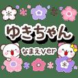yukityan_oo