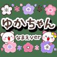 yukatyan_oo