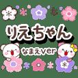 rietyan_oo