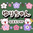 無難な【ゆりちゃん】専用日常大人スタンプ