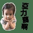 Matsu-cindy