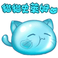 Cat Slime01 - daily life text