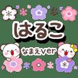 haruko_oo