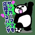 Football Panda For Moms