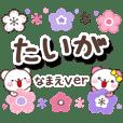 taiga_oo
