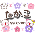 takako_oo