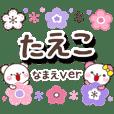 taeko_oo