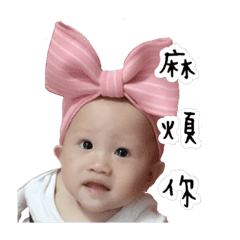 Love baby Li  yin  shiuan LoveLove