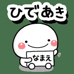hideaki_b