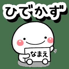 hidekazu_b