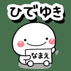 hideyuki_b