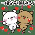 【好きな人を応援!】アモーレ♡くまくま