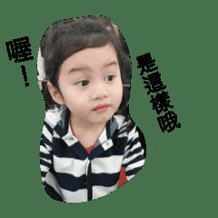 Orange&Pomelo首發-中文版