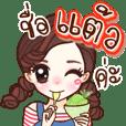 """""""Taew"""" (V.cute)"""