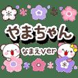 yamatyan_oo