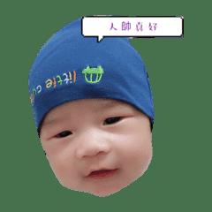 baby a lan