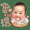 Cutie boy 0914