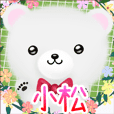 Komatsu Kuma Name Sticker
