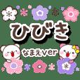hibiki_oo