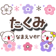takumi_oo