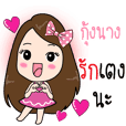 KungNang Beautiful Wife