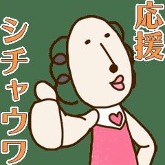 Cheer up! Miss Kururinko is moving