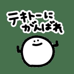 tanuchan SMILE CHEER sticker