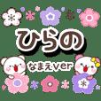 hirano_oo