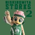 NISHINOMIYA STORKS STORKY 2