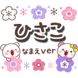 hisako_oo