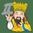 Q baosheng emperor II