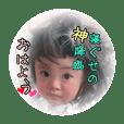 お茶目な咲っちゃん3